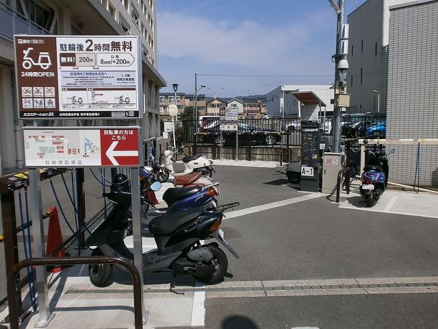 山科区役所バイク置き場