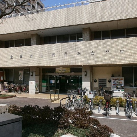 山科区役所外観