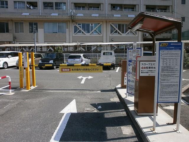 山科区役所駐車場入り口ゲート