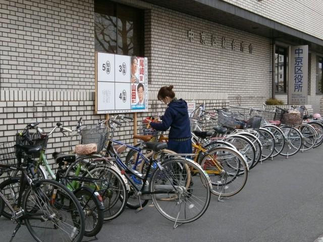 中京区役所自転車置き場