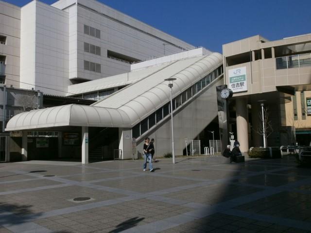 JR 六甲ライナー住吉駅