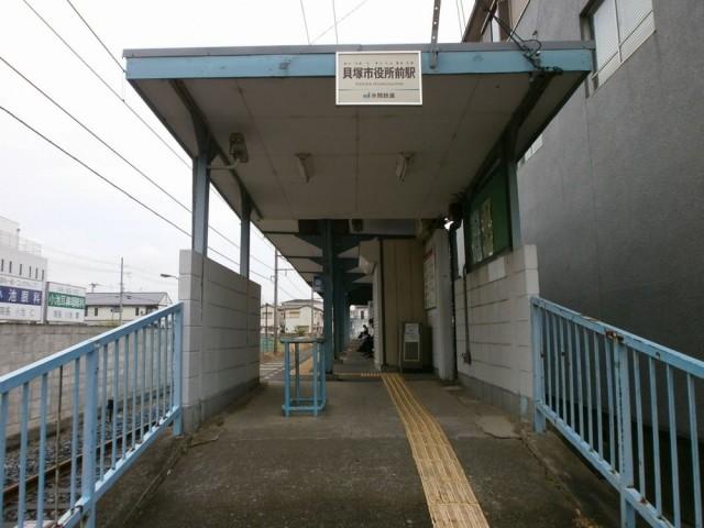 水間鉄道貝塚市役所前駅