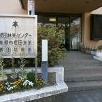 樫田支所正面玄関