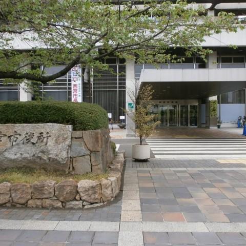 西宮市役所 本庁舎 正面玄関