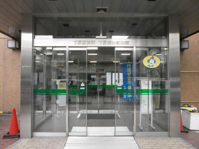 下京区役所正面玄関