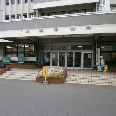大東市役所正面玄関