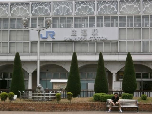 JR住道駅