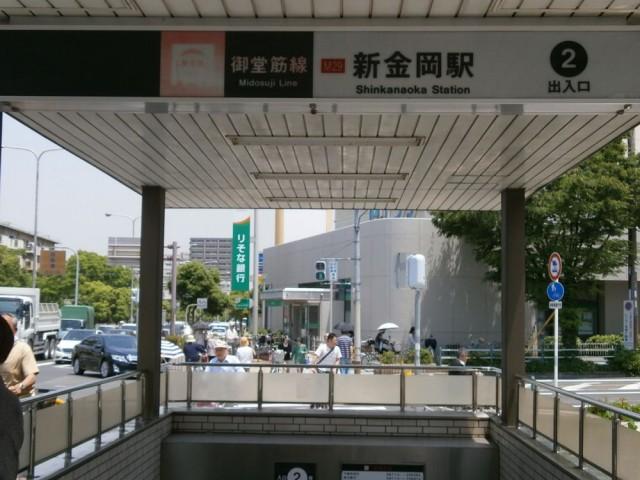 御堂筋線 新金岡駅