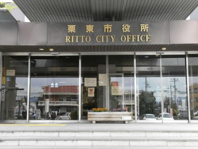 栗東市役所 正面玄関