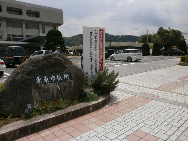 栗東市役所駐車場入り口