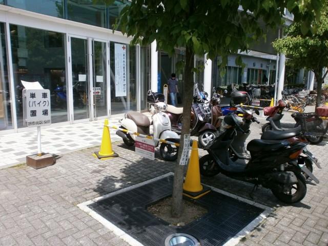 堺市北区役所バイク置き場