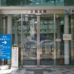 堺市北区役所 正面玄関