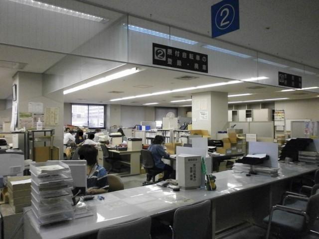 堺区役所 西市税事務所 ②原付バイク廃車・登録の窓口