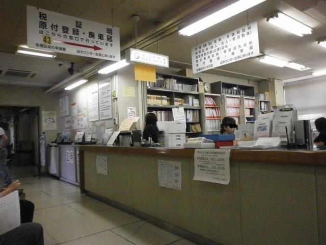 岸和田市役所旧館 2階 43番 市民税課諸税担当窓口