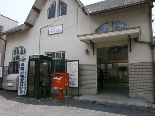 南海本線「蛸地蔵駅」