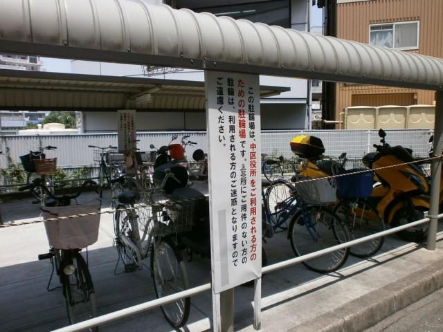 堺市中区役所駐輪場