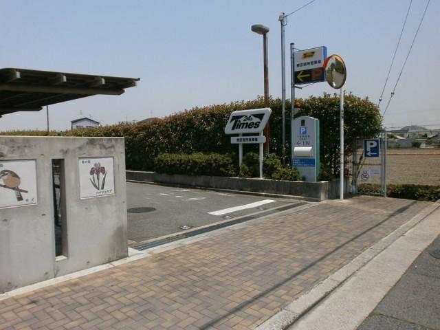 堺市東区役所 駐車場入り口