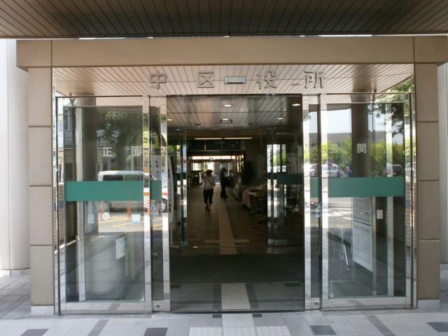 堺市中区役所 正面玄関