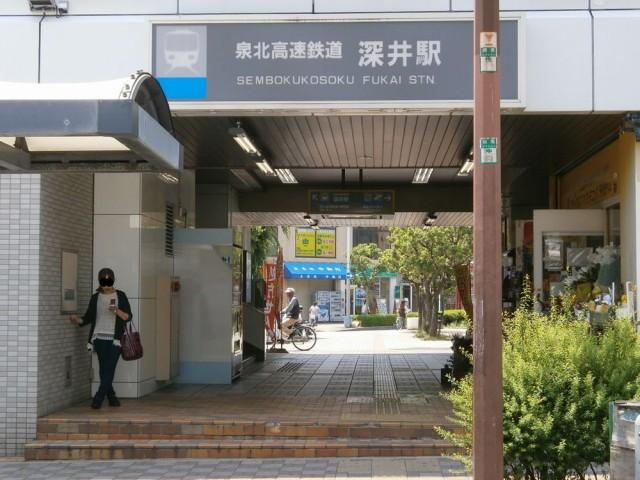 泉北高速道 深井駅