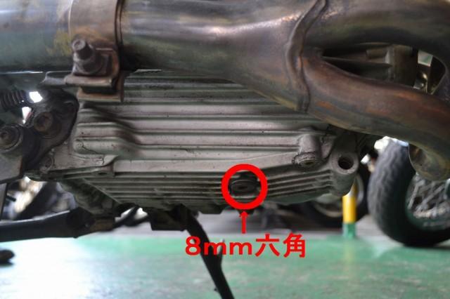 R1100RSエンジンオイルドレンボルトの位置