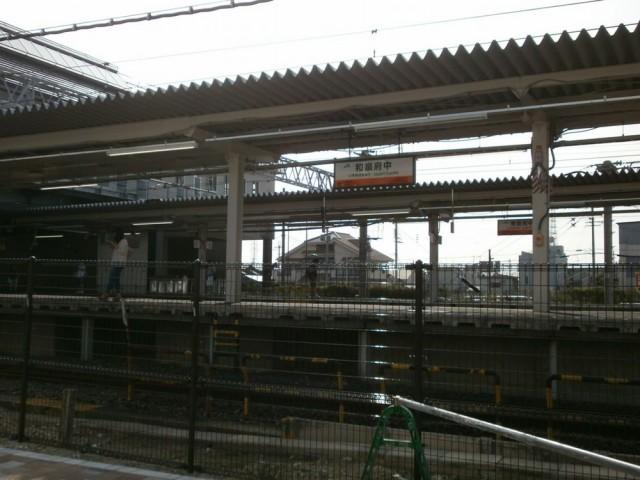 JR 和泉府中駅