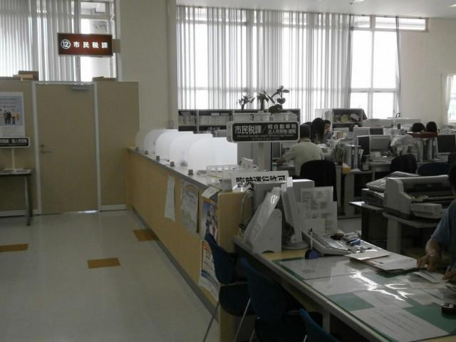 宝塚市役所 1階 12番 市民税課 窓口