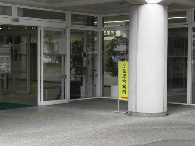 宝塚市役所 庁舎総合案内