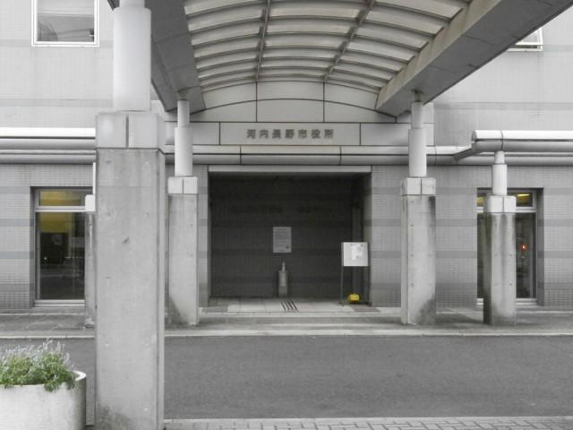 河内長野市役所正面玄関