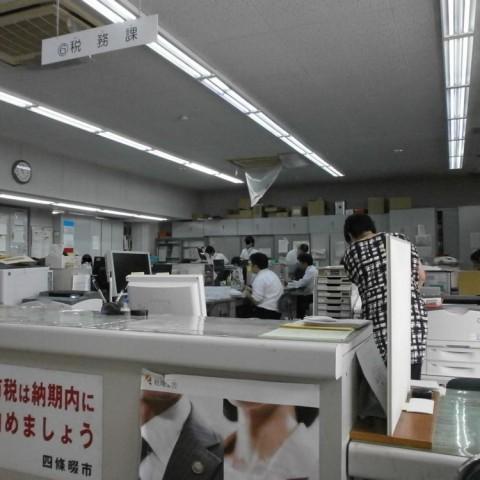 四條畷市役所 本館1F 総務部 税務課 ⑥番窓口