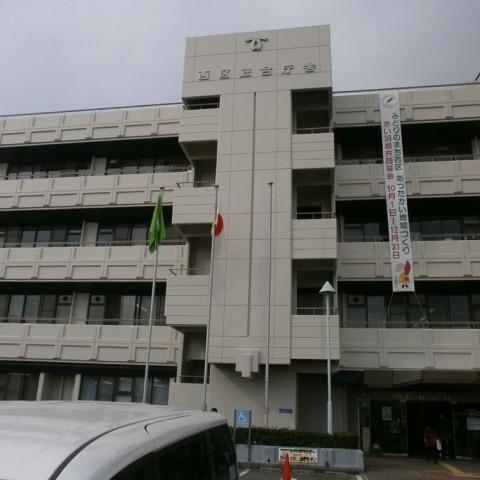 神戸西区役所外観
