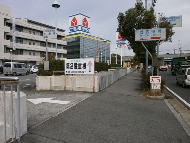 神戸市西区役所 駐車場入り口