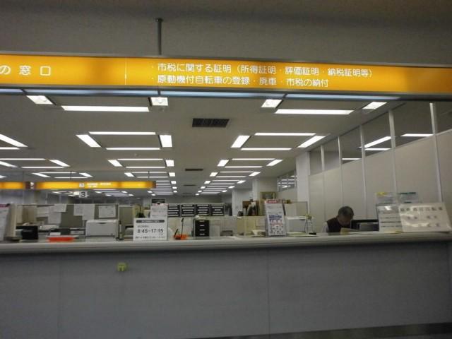 長田区役所 4階 長田市税事務所 ① 市税の窓口