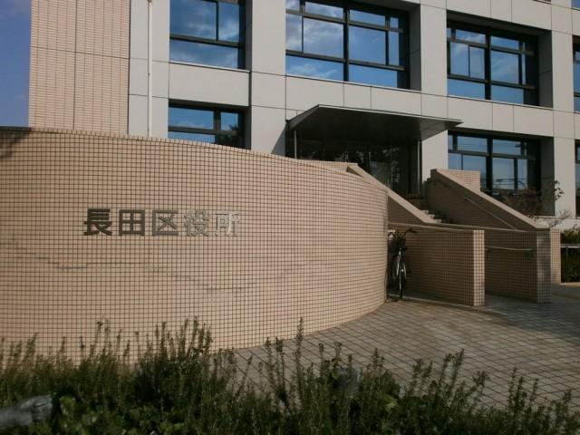 長田区役所庁舎外観