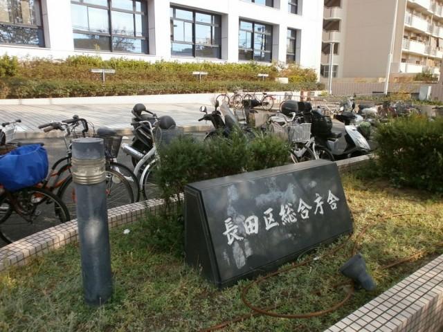 兵庫区役所の駐輪場について