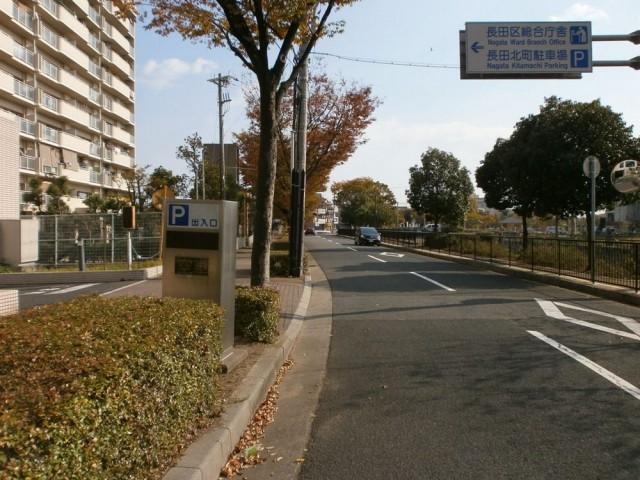 長田区役所駐車場入り口