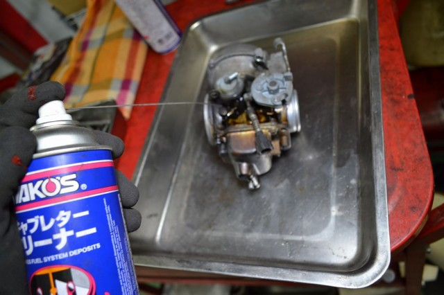 Washed Honda Clubman 250 carburetor body