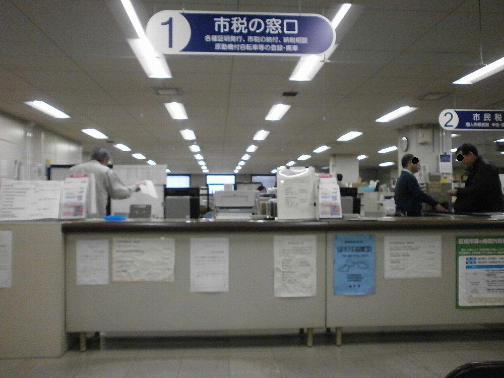 神戸市中央区役所内 中央市税事務所 3階 ①市税の窓口