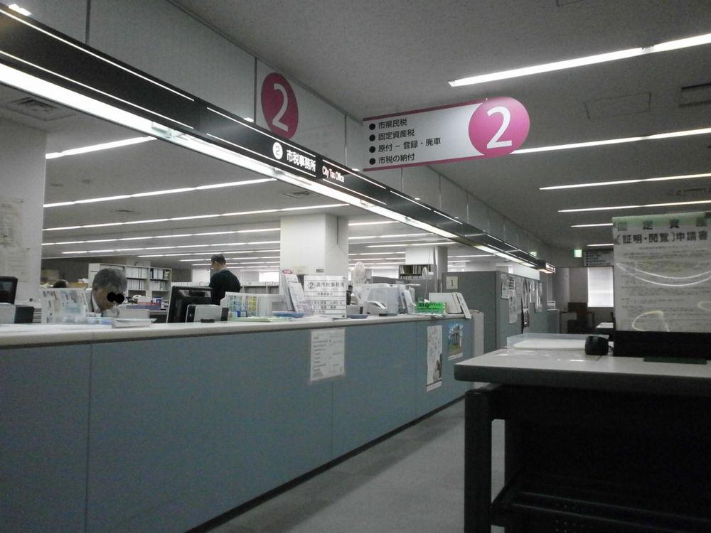 神戸市灘区役所内 灘市税事務所 3階 ②市税の窓口