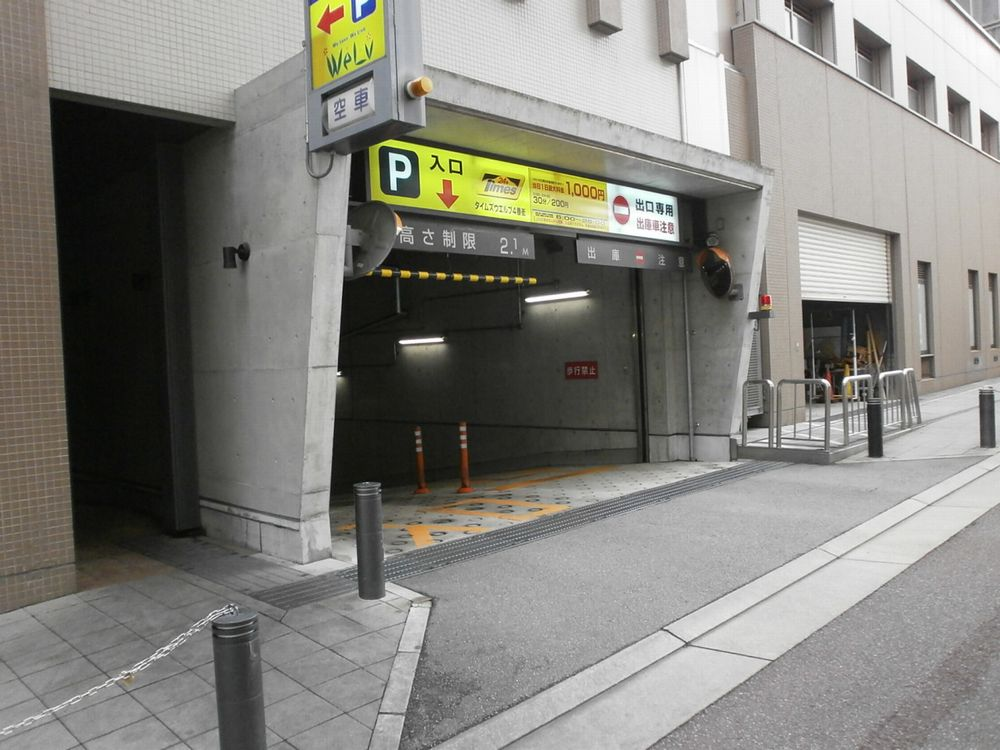 神戸市灘区役所駐車場入り口