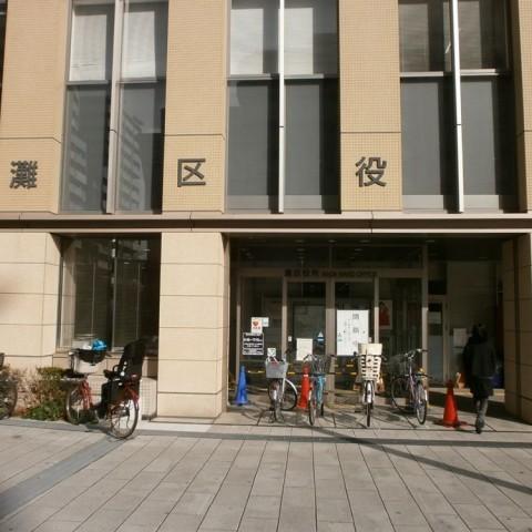神戸市灘区役所外観