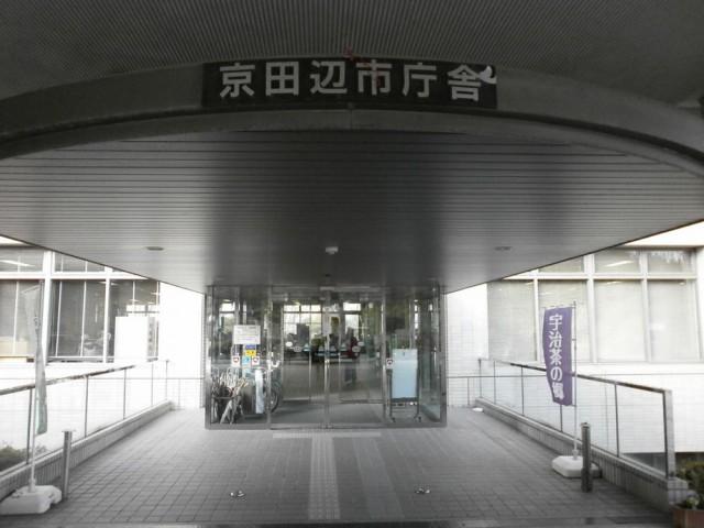 京田辺市役所正面玄関