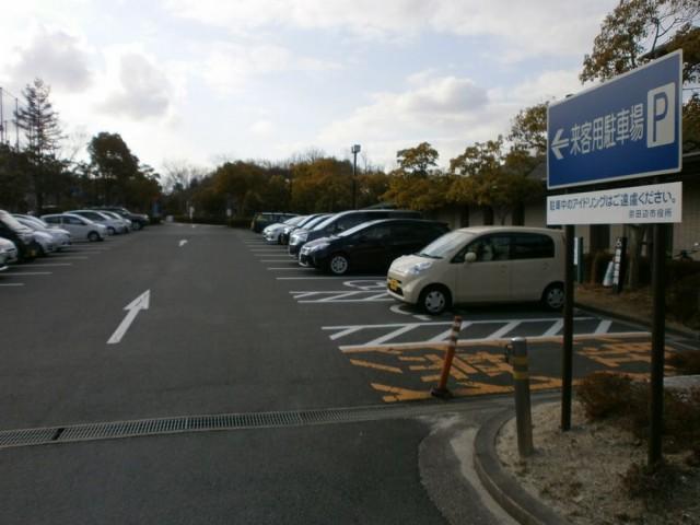 京田辺市役所 駐車場