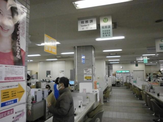 京田辺市役所 2F ⑫番 市民部 税務課窓口