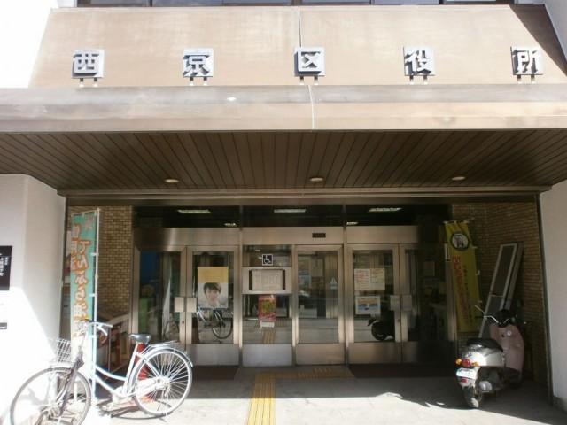 西京区役所バイク置き場