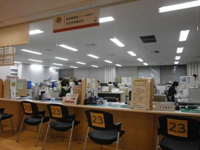 京都市上京区役所 2F 23番 市民税課 軽自動車税担当窓口