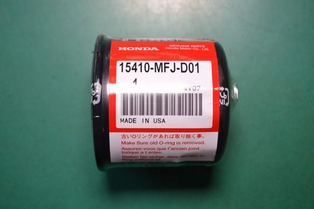 ホンダ純正オイルフィルター 純正品番:15410-MFJ-D01