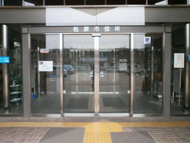 松原市役所 正面玄関