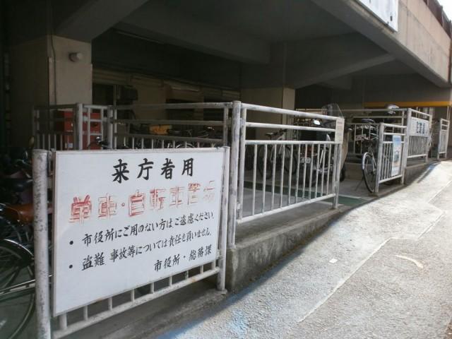 富田林市役所 駐輪場