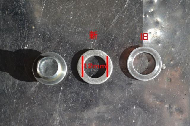 ドレンボルトの12mmシーリングワッシャーを新品に交換します