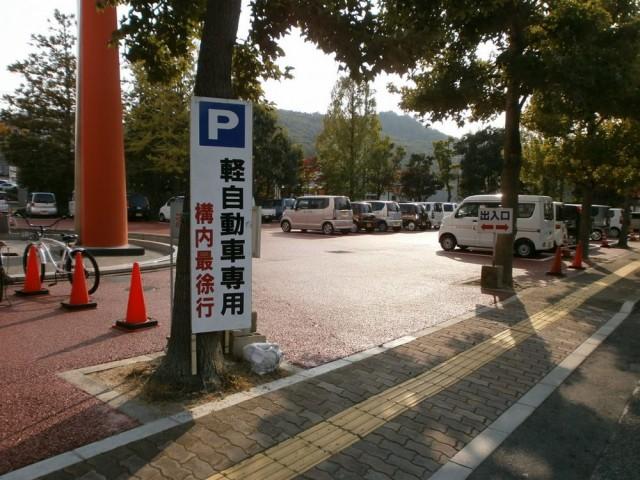 亀岡市役所軽自動車専用駐車場